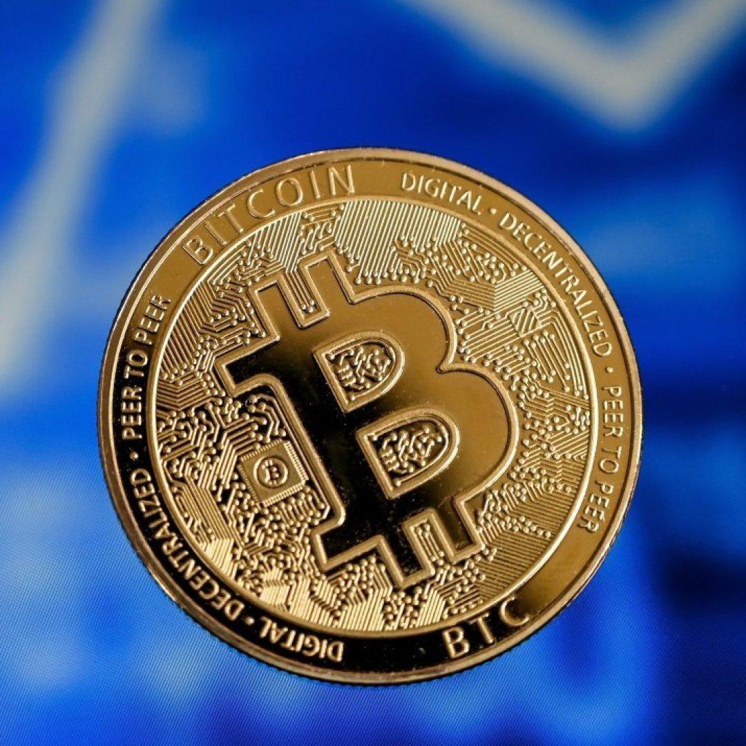 ciò che è bitcoin attualmente in commercio per